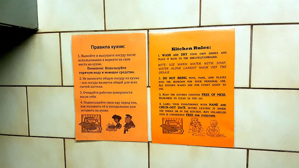 Küchenregeln in Tallinn